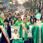 Bonne Saint-Patrick à tous!